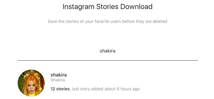¿Cómo ver las historias de instagram sin dejar rastro? 3